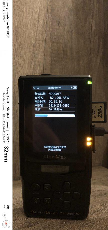 大嘴盘PD800备份系统